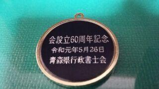 記念徽章.jpg